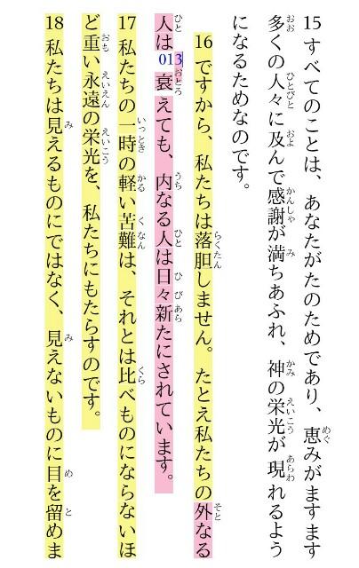 f:id:hoshishusaku:20190610064855j:image