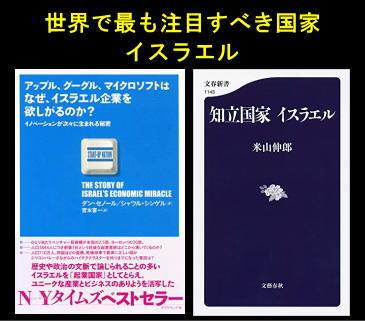 f:id:hoshishusaku:20190618051159j:plain