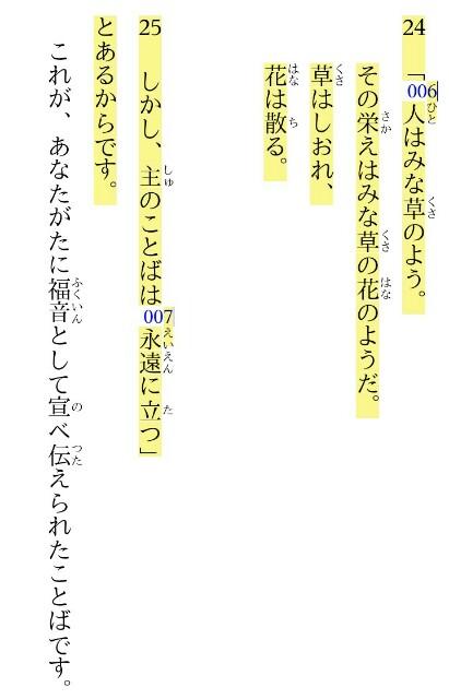 f:id:hoshishusaku:20190621082604j:image