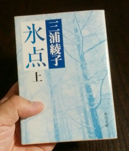 f:id:hoshishusaku:20190713055316j:image
