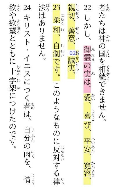 f:id:hoshishusaku:20190713075135j:image