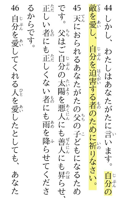 f:id:hoshishusaku:20190713075151j:image