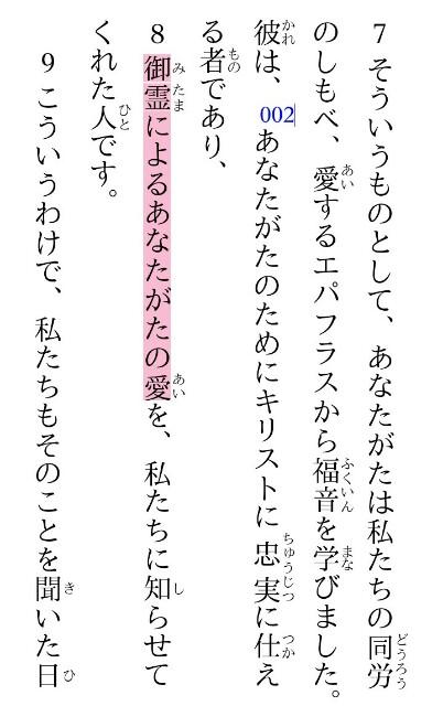 f:id:hoshishusaku:20190713075202j:image
