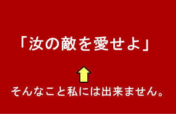 f:id:hoshishusaku:20190713080558j:plain