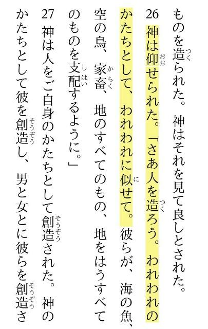 f:id:hoshishusaku:20190720075300j:image