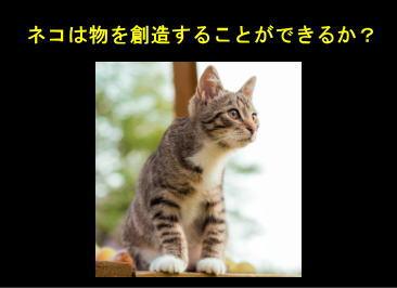 f:id:hoshishusaku:20190720080756j:plain