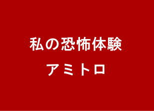 f:id:hoshishusaku:20190723053453j:plain
