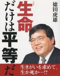 f:id:hoshishusaku:20190723053833j:plain