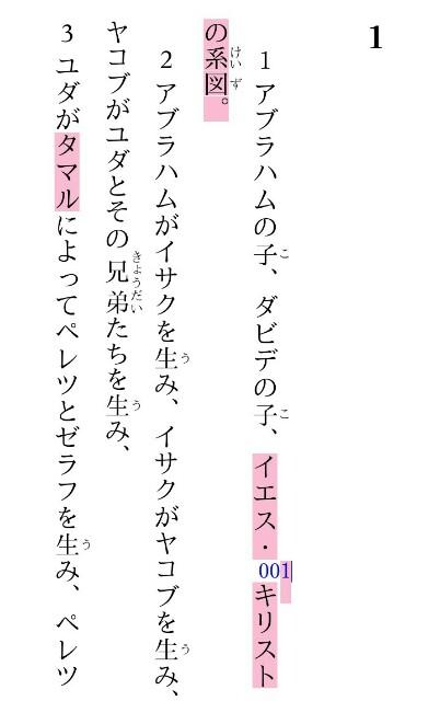 f:id:hoshishusaku:20190801073506j:image