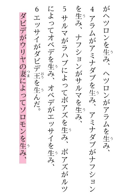 f:id:hoshishusaku:20190801073519j:image