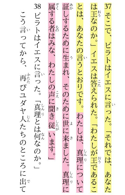 f:id:hoshishusaku:20190806074405j:image