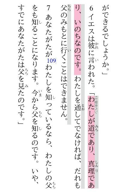 f:id:hoshishusaku:20190806074417j:image