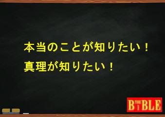 f:id:hoshishusaku:20190806075259j:plain