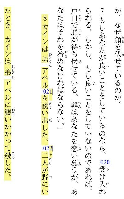 f:id:hoshishusaku:20190809045006j:image