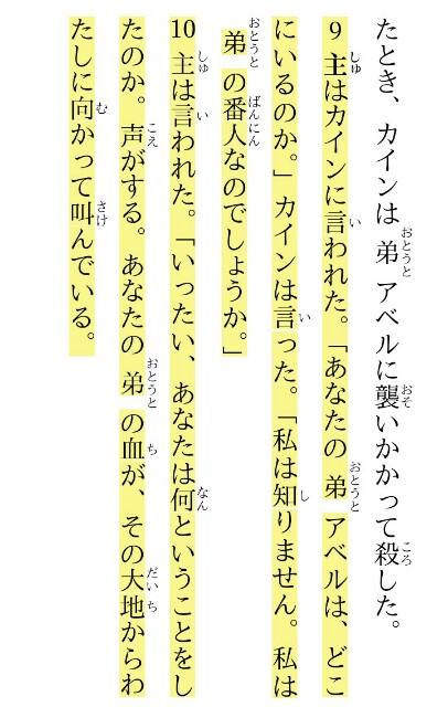 f:id:hoshishusaku:20190809045017j:image