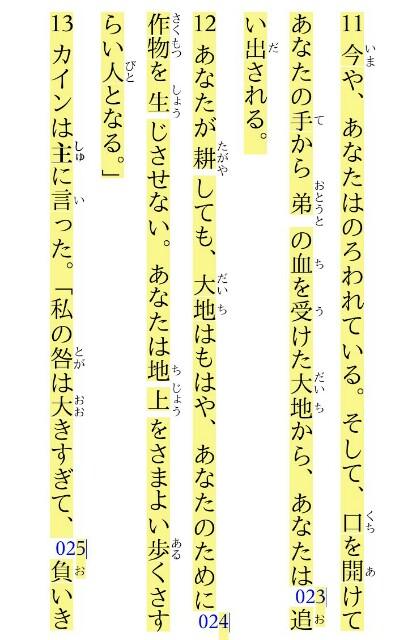 f:id:hoshishusaku:20190809045026j:image