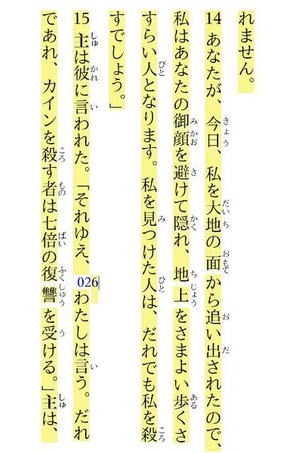 f:id:hoshishusaku:20190809045035j:image