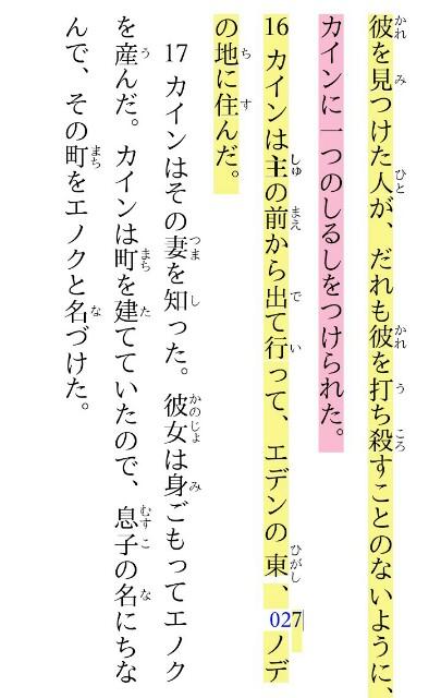 f:id:hoshishusaku:20190809045044j:image