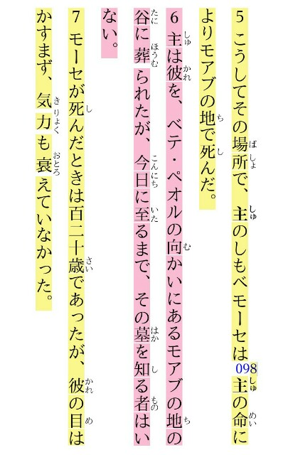 f:id:hoshishusaku:20190813074051j:image