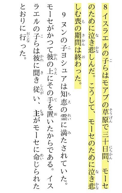 f:id:hoshishusaku:20190813074102j:image