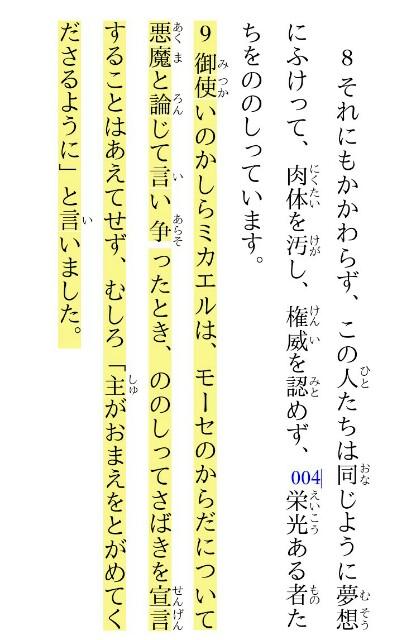 f:id:hoshishusaku:20190813074110j:image