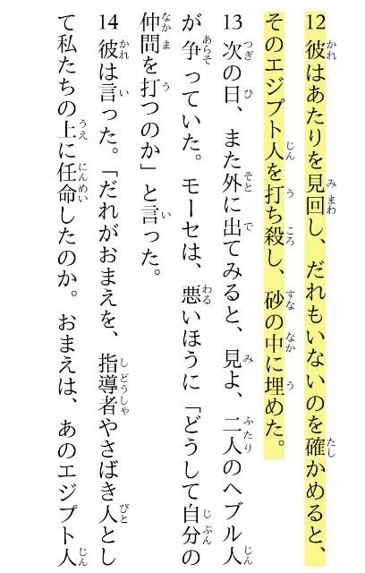 f:id:hoshishusaku:20190813080438j:image