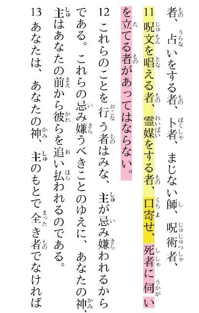 f:id:hoshishusaku:20190815064840j:image