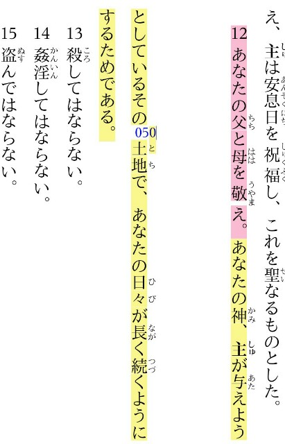 f:id:hoshishusaku:20190815064852j:image