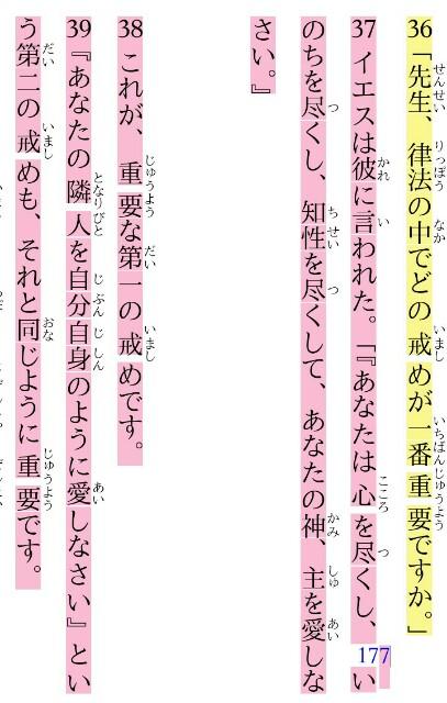 f:id:hoshishusaku:20190815064902j:image