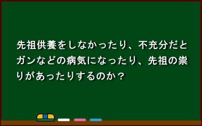 f:id:hoshishusaku:20190815065235j:plain