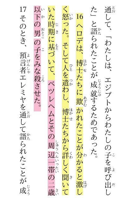 f:id:hoshishusaku:20190818080519j:image