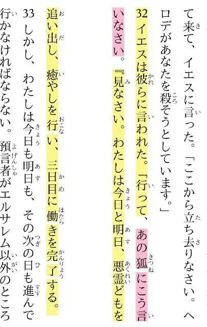 f:id:hoshishusaku:20190818080528j:image