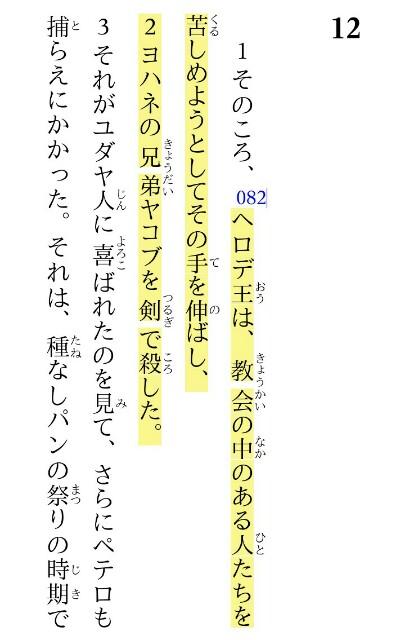 f:id:hoshishusaku:20190818080537j:image
