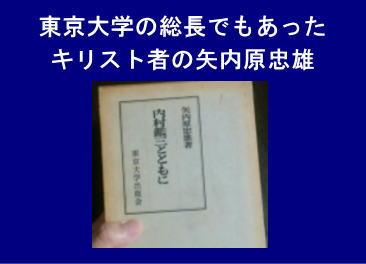 f:id:hoshishusaku:20190819082335j:plain