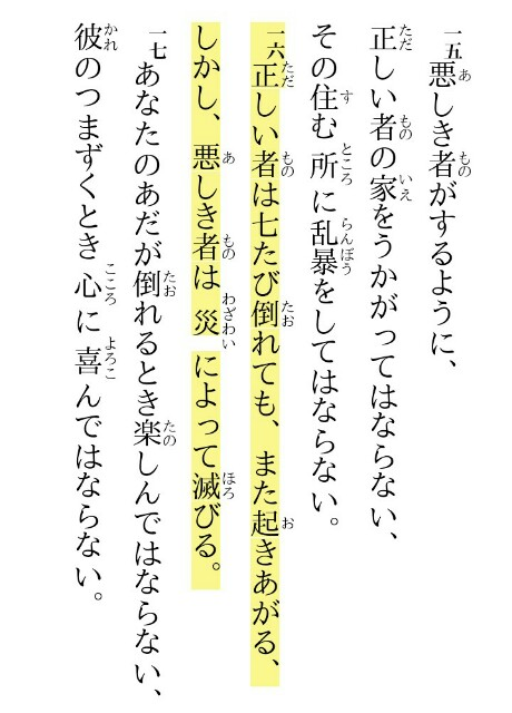 f:id:hoshishusaku:20190830071552j:image