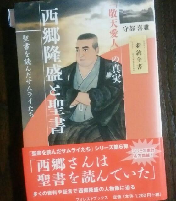 f:id:hoshishusaku:20190901073950j:plain