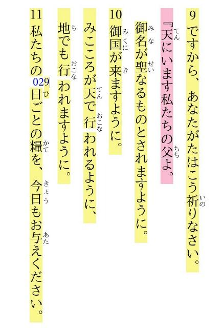 f:id:hoshishusaku:20190901115841j:image
