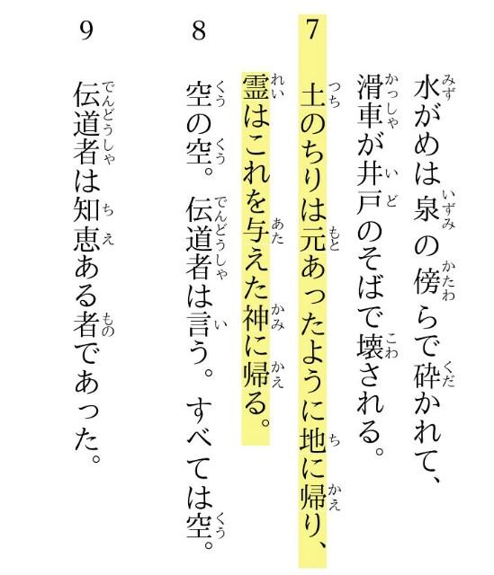 f:id:hoshishusaku:20190911071035j:image