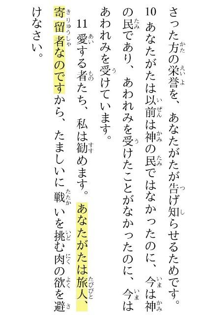 f:id:hoshishusaku:20190911071044j:image