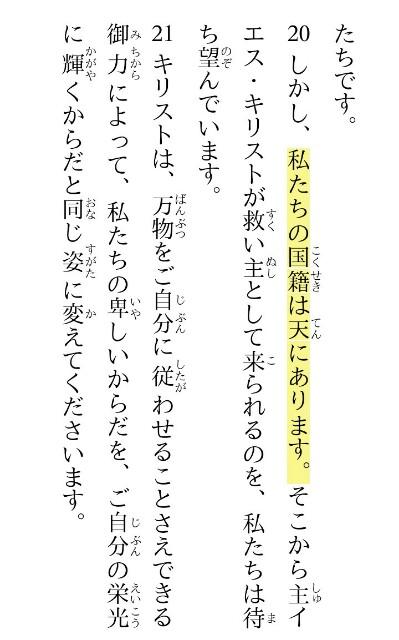 f:id:hoshishusaku:20190911071055j:image