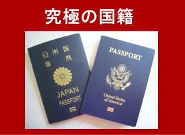 f:id:hoshishusaku:20190911071317j:plain