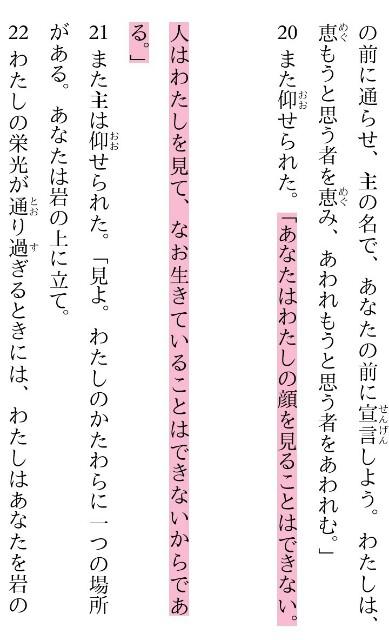 f:id:hoshishusaku:20200118054502j:image