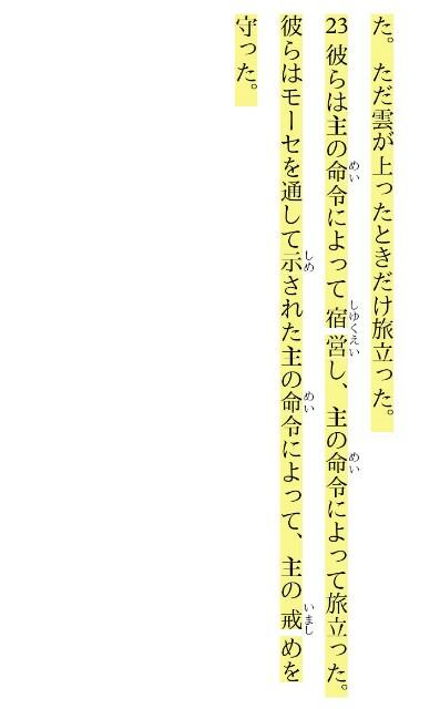 f:id:hoshishusaku:20200118054516j:image