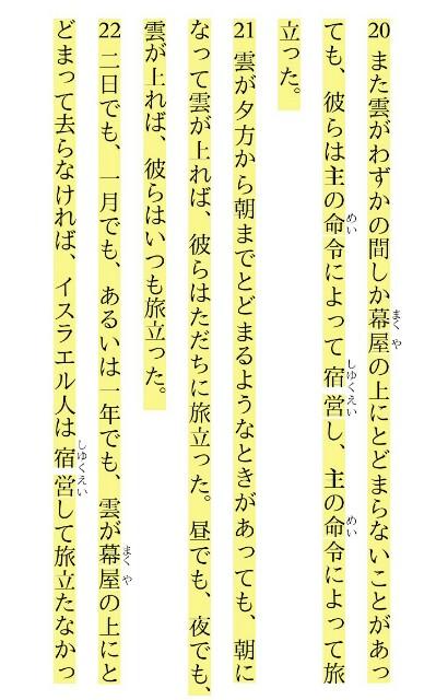 f:id:hoshishusaku:20200118054529j:image