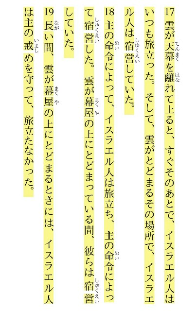 f:id:hoshishusaku:20200118054541j:image