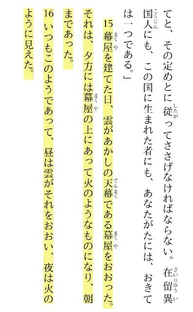 f:id:hoshishusaku:20200118054552j:image