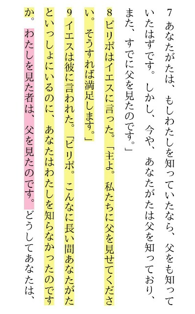 f:id:hoshishusaku:20200118054605j:image