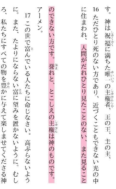 f:id:hoshishusaku:20200118054618j:image