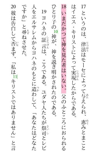 f:id:hoshishusaku:20200118054630j:image
