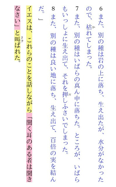 f:id:hoshishusaku:20200208045731j:image